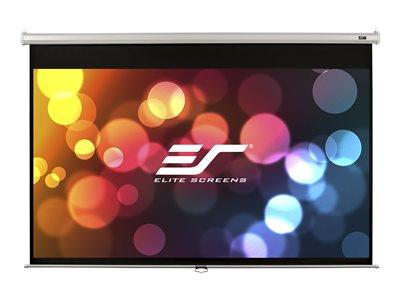 "Elite Screens 119"" Manual 1:1 Format  Pull-down Screen"