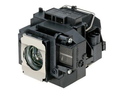 Epson Replacement lamp for EB-S7; EB-S7+; EB-S72; EB-S8; EB-