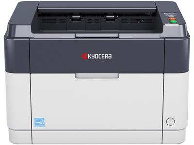 Kyocera FS-1041 Mono Laser Printer