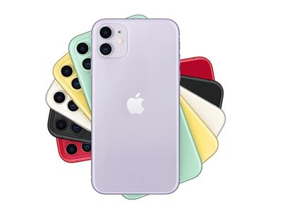 Apple iPhone 11 256GB Purple